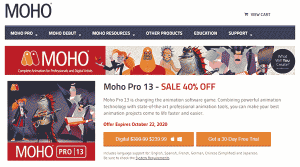Moho Software for low end PC